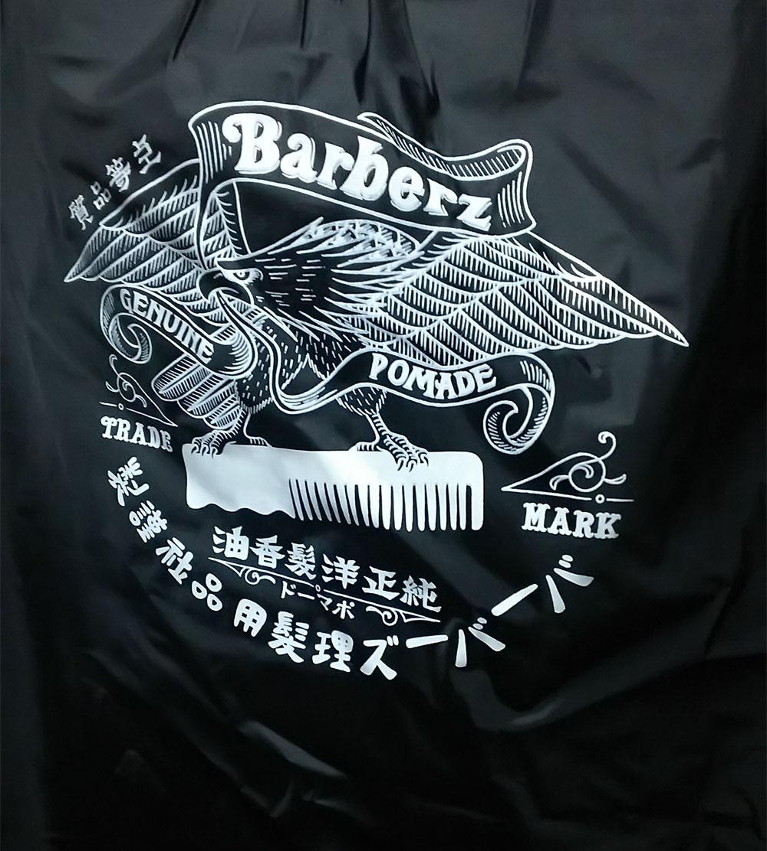 Barberzカットクロス