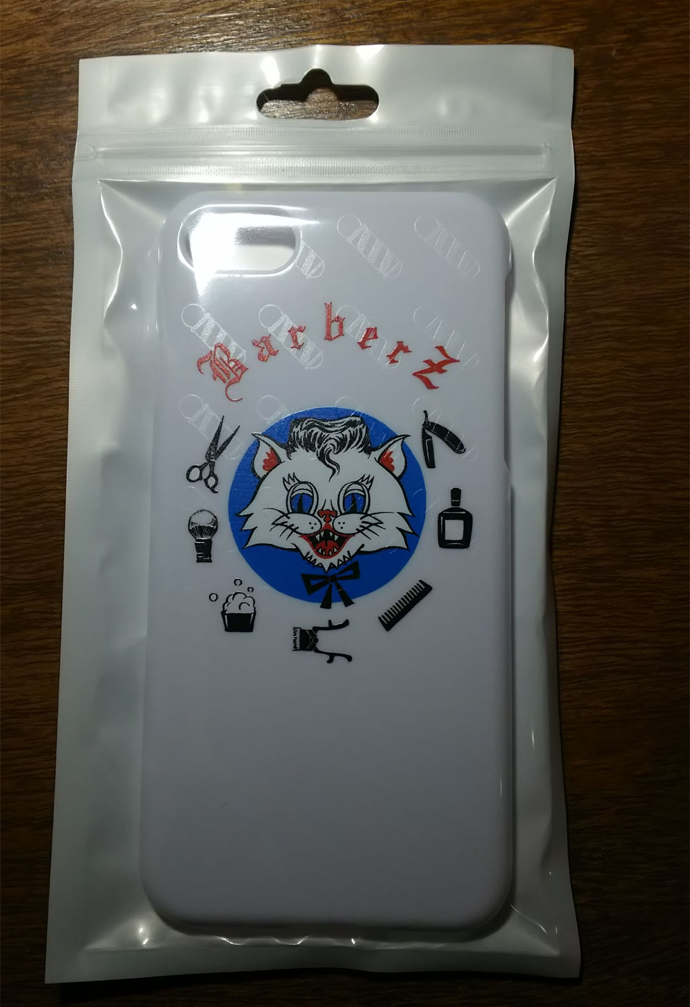 iphonecasehard