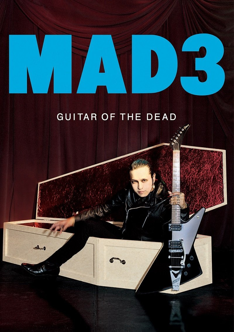 MAD3 GUITAR OF THE DEAD